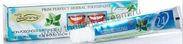 Зубная паста Prim Perfect