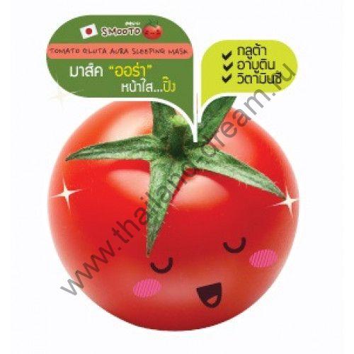 Ночная томатная маска